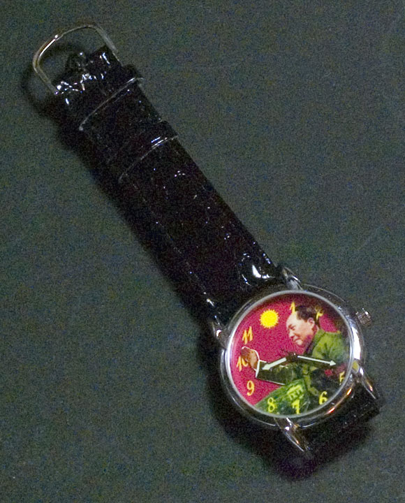 Mao watch