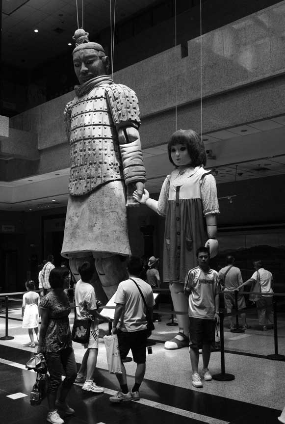 giant warrior and modern child