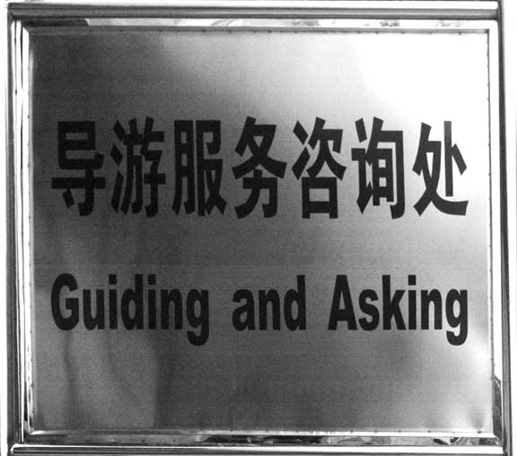 guiding and asking