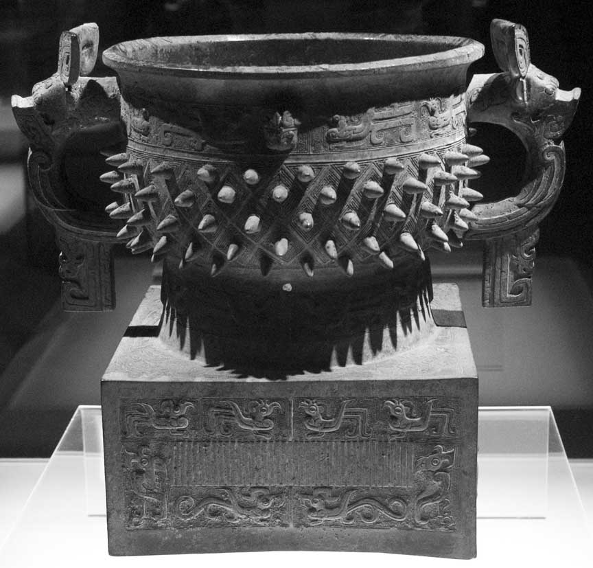pot with spikes