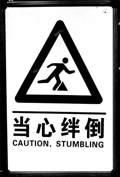 stumbling sign
